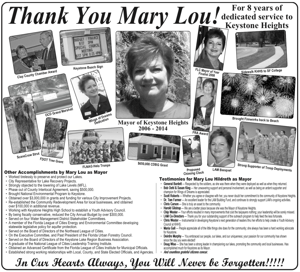 MaryLouTribute